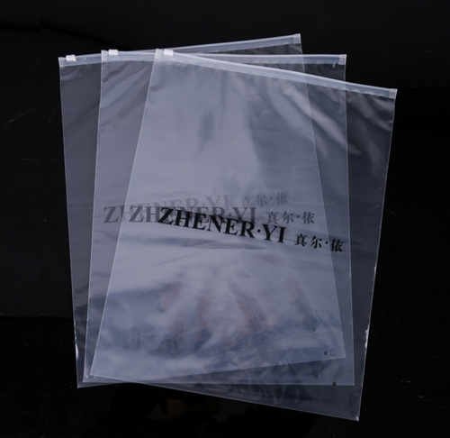 Custom Printed Poly Zip Lock Bags Supplier