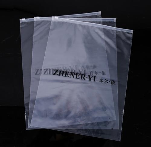 Garment Poly Zip Lock Bags